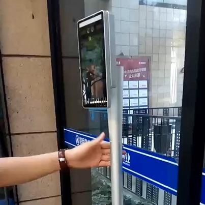 广州金山谷招商物业